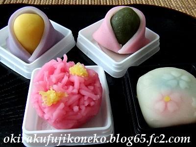 八森上生菓子1
