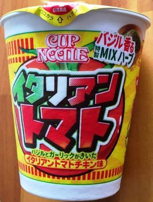 CUP NOODLE バジル香る特製MIXハーブ イタリアントマト