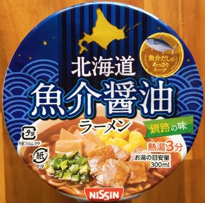 NISSIN 北海道魚介醤油ラーメン 釧路の味