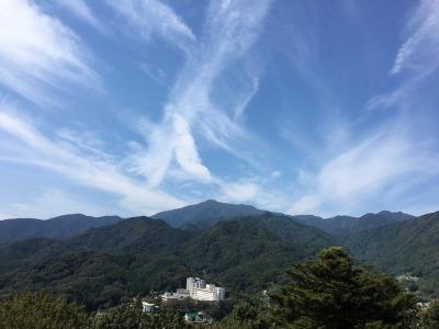 大山の絶景