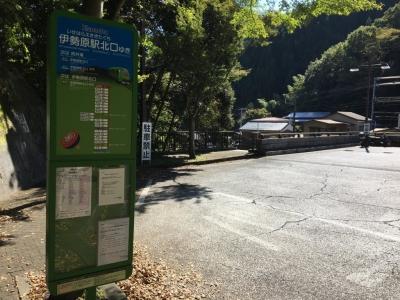 大山ケーブル駅バス停