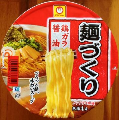 マルちゃん 麺づくり 鶏ガラ醤油