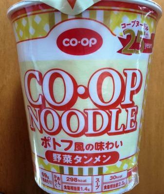 CO・OP NOODLE ポトフ風の味わい 野菜タンメン