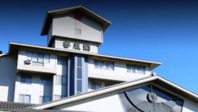 ホテル杏泉閣
