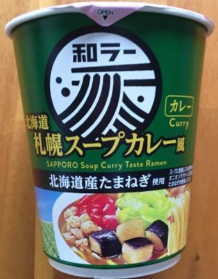 和ラー 北海道 札幌スープカレー風