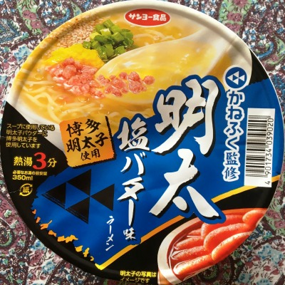 サンヨー食品 明太塩バター味ラーメン