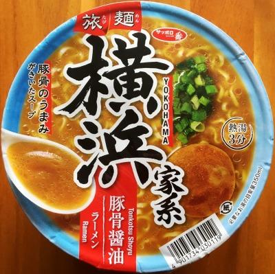 サッポロ一番 旅麺 横浜家系豚骨醤油ラーメン
