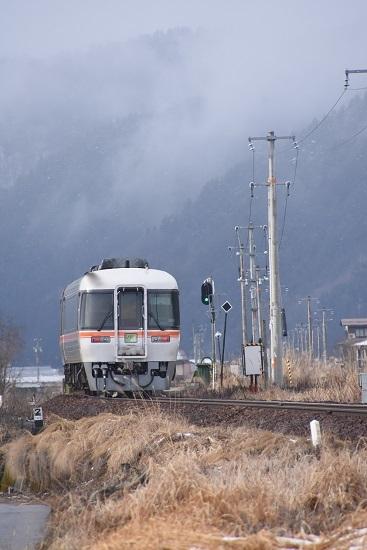 2020年2月23日撮影 高山本線 1031D キハ85系「WVひだ11号」後撃ち2
