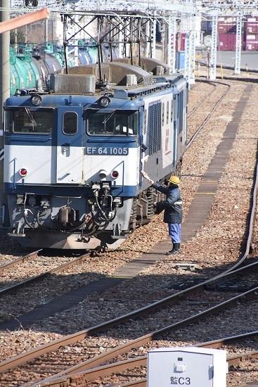 2020年2月29日撮影 南松本にて 西線貨物8084レ 機回し メモ渡し