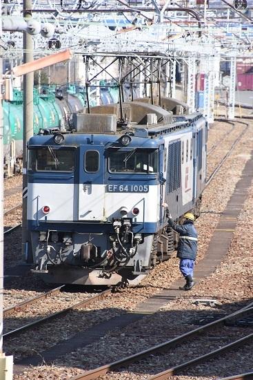 2020年2月29日撮影 南松本にて 西線貨物8084レ 機回し 無線機渡し