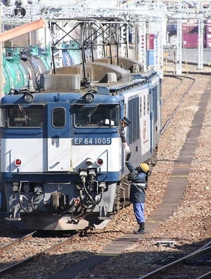 2020年2月29日撮影 南松本にて 西線貨物8084レ 機回し 無線機故障