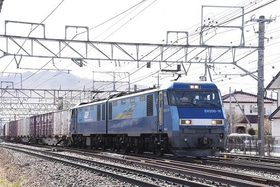 2020年3月21日撮影 東線貨物2083レ EH200-16号機 塩尻駅通過