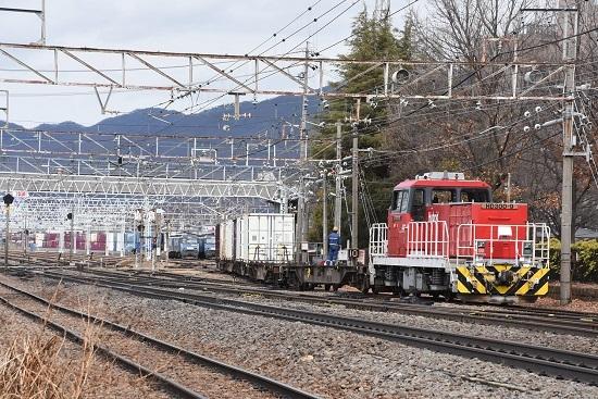 2020年2月16日撮影 東線貨物2083レ HD300-9号機