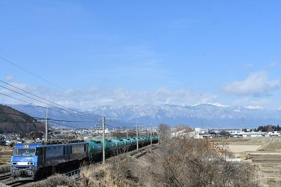 2020年2月29日撮影 東線貨物2080レ EH200-1号機