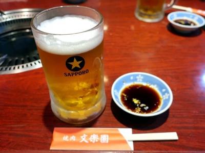 20190914BUNRAKUEN_beer.jpg