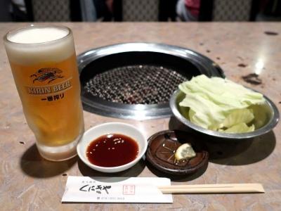 20191014KUNIKIYA_beer.jpg