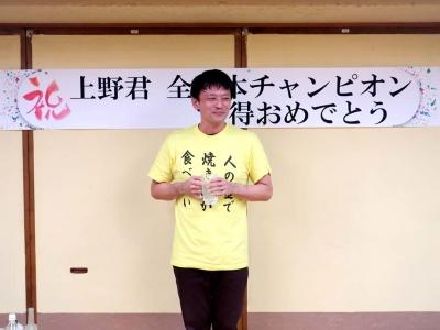20191116MANPUKU_aisatu.jpg