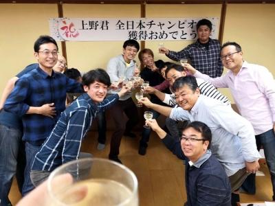 20191116MANPUKU_hajimaruyo.jpg