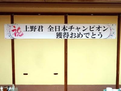 20191116MANPUKU_oudanmaku.jpg