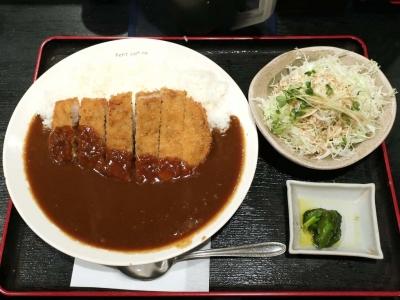 20191209KAISHU_katukare-.jpg