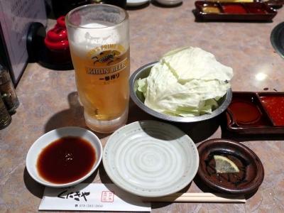 20200112KUNIKIYA_beer.jpg