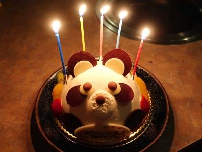 20200112KUNIKIYA_cake.jpg