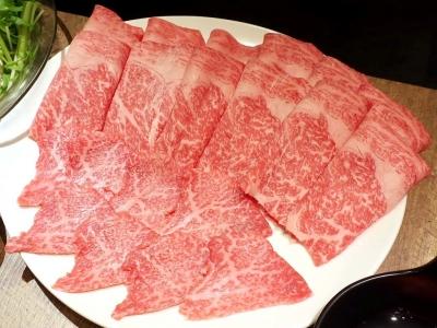 20200223AMAPO_sukiyakiniku.jpg