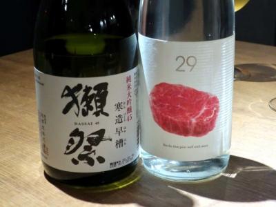 20200229AMAPO_sake.jpg
