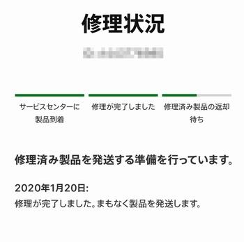 2020-01-21-005.jpg