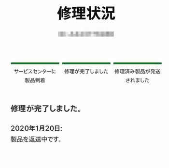 2020-01-21-006.jpg