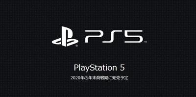 PS3rogo2020-02-05-001.jpg