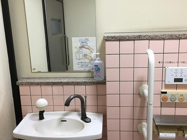 堀田女子トイレ