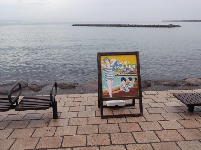 2月22日海浜1