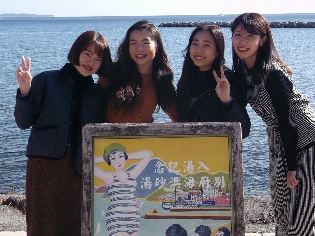 2月23日海浜5