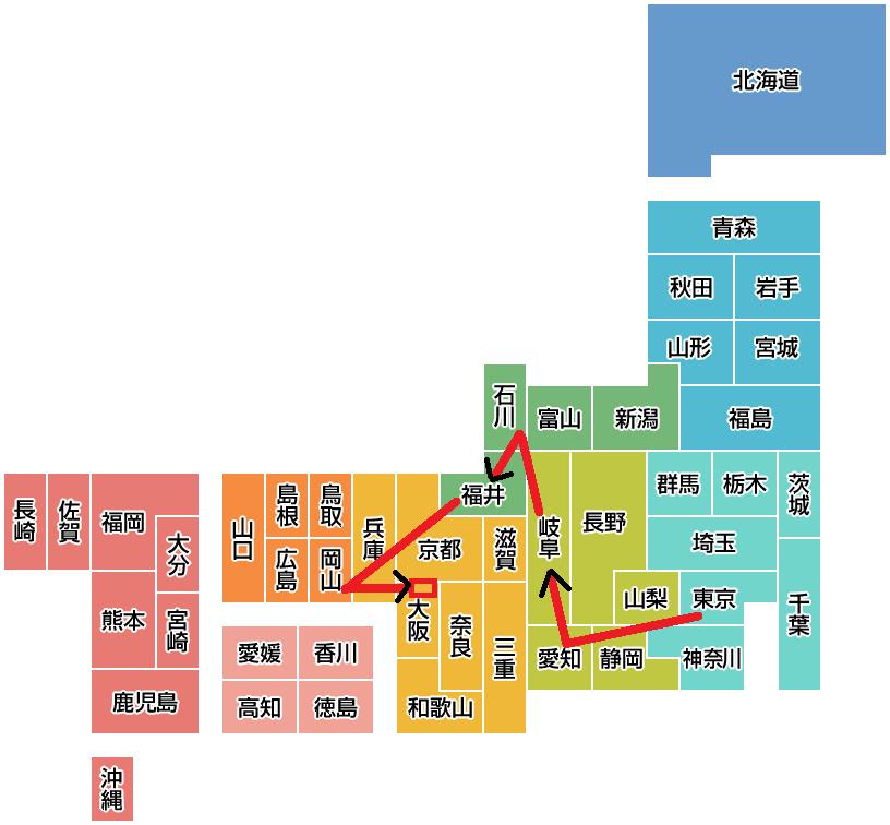 日本地図-min