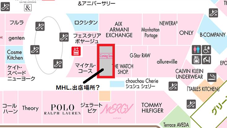 MHLフロアマップ-min