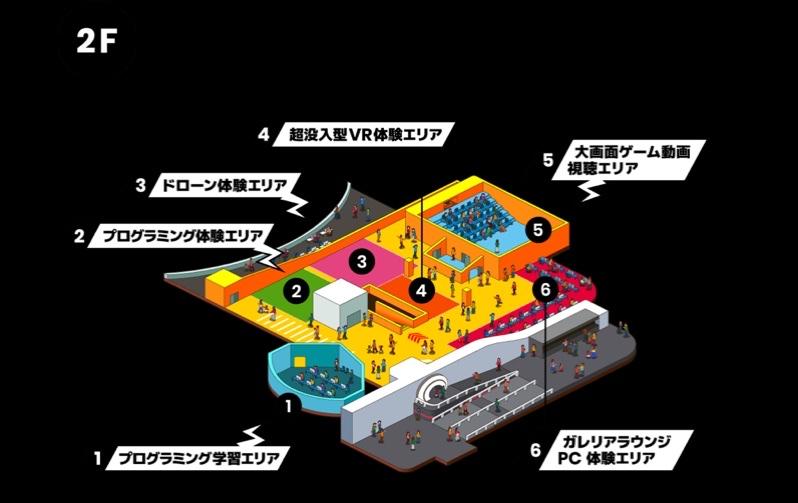 REDEEのフロアマップ(2階)