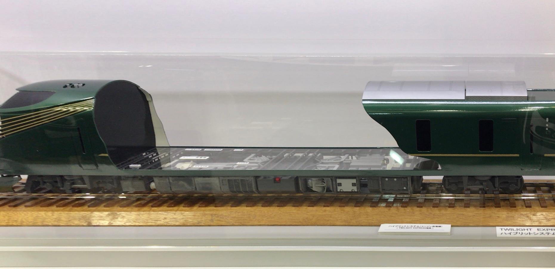 トワイライト瑞風キイテ87のカットモデルです。
