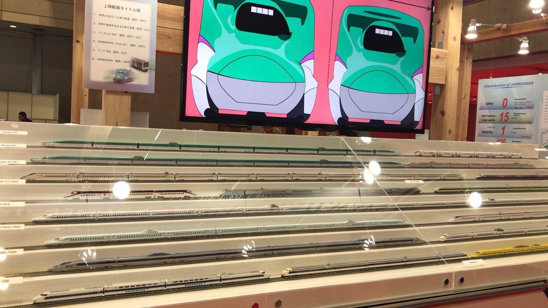新幹線のPR展示です。ちなみに全てTOMIX製品です。