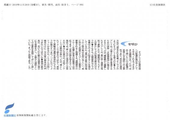 EPSON130.jpg