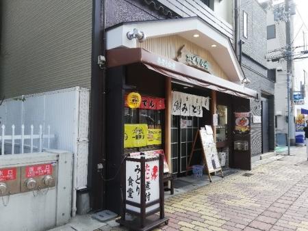 AkashiMidori_001_org.jpg