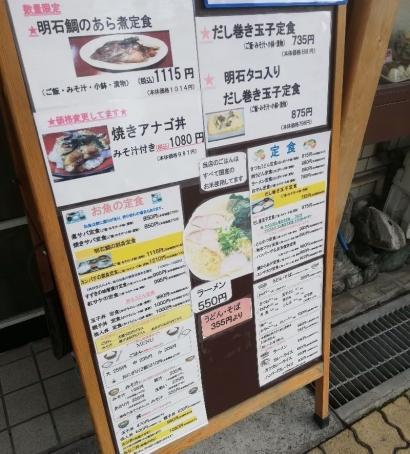 AkashiMidori_002_org.jpg