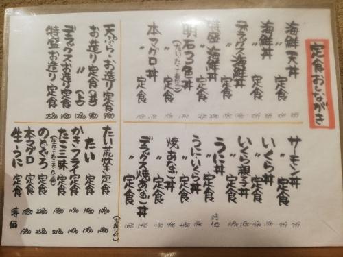 AkashiUozaemon_000_org.jpg
