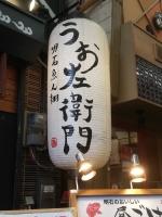 AkashiUozaemon_004_org.jpg