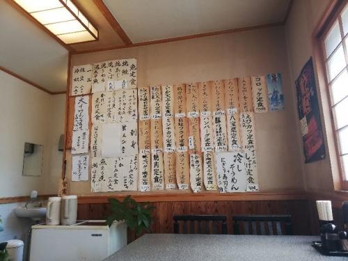 AkashiYogoro_100_org.jpg