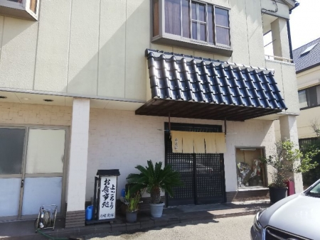 AkashiYogoro_107_org.jpg