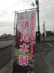 AkiIokidou_000_org.jpg