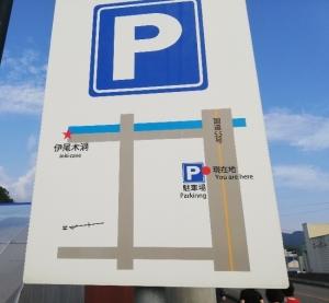 AkiIokidou_002_org.jpg