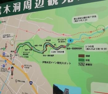 AkiIokidou_004_org.jpg