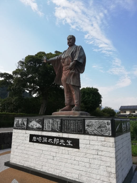 AkiIwasakiYataro_000_org.jpg